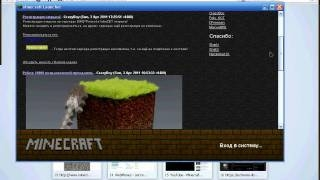 ��� ���������� ���� �� ���������,How to install cheat on minecraft 1.9 ��� ���������� ��� ������ �� ���� ����� ����� �������� ��������� ���� �� ��������� 172 ��� ������ ���� �� ��������� ����������� �