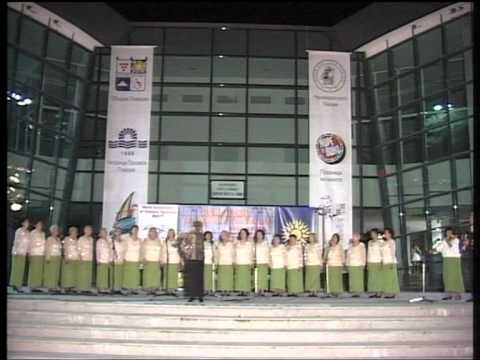 Film World Championship Of Folklore WorldFolk 2011